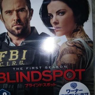 ブラインドスポット〈ファースト・シーズン〉 後半セット DVD(TVドラマ)