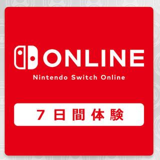 ニンテンドースイッチ(Nintendo Switch)のNintendoSwitchOnline 7日間体験コード(その他)