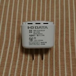 アイオーデータ(IODATA)のIODATA WN-G300EXP(PC周辺機器)
