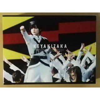 ケヤキザカフォーティーシックス(欅坂46(けやき坂46))の欅共和国2018 Blu-ray初回生産限定盤(Blu-rayDisc)(ミュージック)