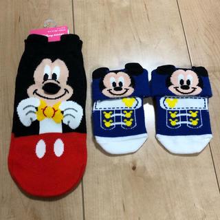 ディズニー(Disney)のディズニー ソックス 2足組(靴下/タイツ)