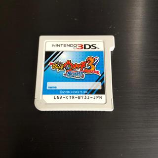 3ds 妖怪ウォッチ3 スシ(携帯用ゲームソフト)