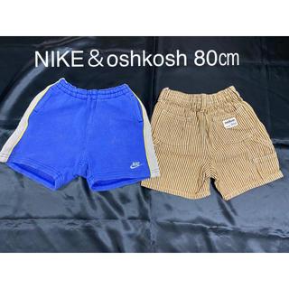 ナイキ(NIKE)のNIKE OshKosh 半ズボン キッズ 80㎝(パンツ)