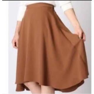 ガリャルダガランテ(GALLARDA GALANTE)の【新品未使用】GALLARDAGALANTE フィッシュテールスカート サイズ1(ひざ丈スカート)