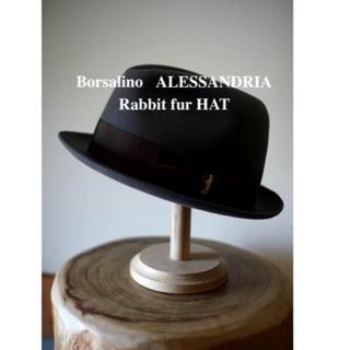 コモリ(COMOLI)の【最終価格】【高級素材兎の毛】Borsalino ALESSANDRIA(ハット)