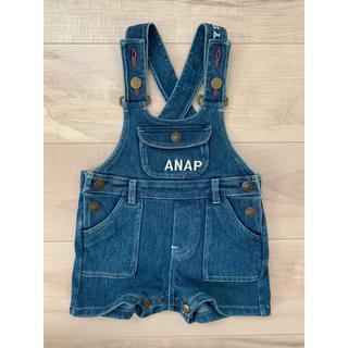 アナップキッズ(ANAP Kids)のANAP サロペット オーバーオール 80(パンツ)