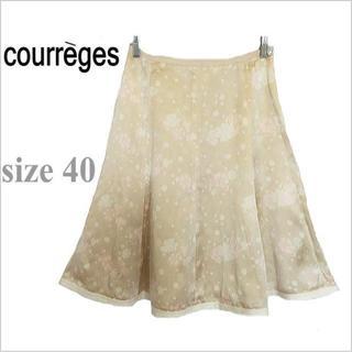 クレージュ(Courreges)のCourreges*クレージュ*ベージュ花柄シルク膝丈フレアスカート*40(ひざ丈スカート)