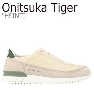 オニツカタイガー(Onitsuka Tiger)のオニツカタイガー スニーカー ユニセックス 25㎝(スニーカー)