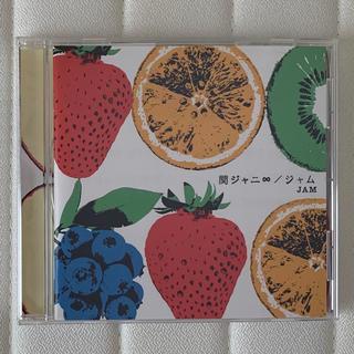 カンジャニエイト(関ジャニ∞)の関ジャニ∞ CDアルバム「ジャム」通常盤(ポップス/ロック(邦楽))