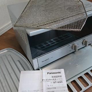 パナソニック(Panasonic)のオーブントースター パナソニック シルバー(調理機器)