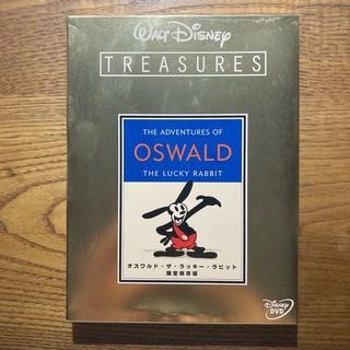 ディズニー(Disney)のオズワルド・ザ・ラッキー・ラビット 限定保存版 DVD(アニメ)