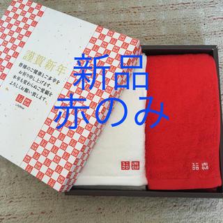 ユニクロ(UNIQLO)のユニクロ 非売品 タオル 赤(タオル/バス用品)