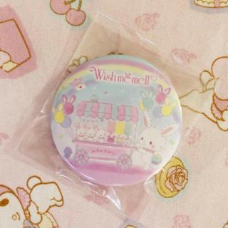 サンリオ(サンリオ)のウィッシュミーメル♡缶バッチ♡ノベルティ♡非売品♡未開封(バッジ/ピンバッジ)