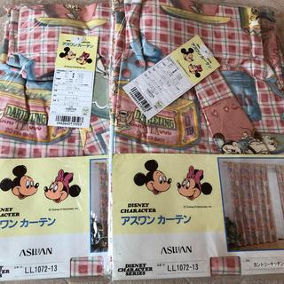 ディズニー(Disney)のAya様専用 カーテン ディズニー 100×178&100×135(カーテン)