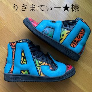 アディダス(adidas)の美品●adidas originals &ジェレミースコット●24.5(スニーカー)