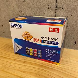 EPSON - EPSON タケトンボ 4色パック TAK-4CL エプソン純正インクボトル