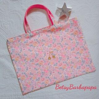 ⭐Liberty Betsy Barbapapa⭐レッスンバッグ L ピンク(バッグ/レッスンバッグ)