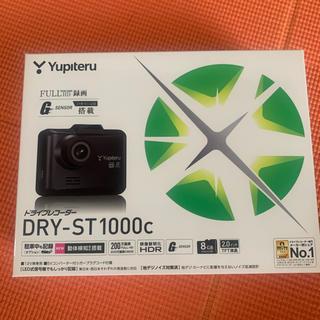ユピテル(Yupiteru)のユピテル ドライブレコーダー DRY-ST1000c ドラレコ 自動車(車内アクセサリ)