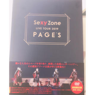 セクシー ゾーン(Sexy Zone)のPAGES 初回限定盤DVD(アイドル)