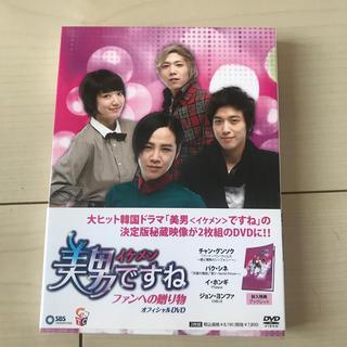 キスマイフットツー(Kis-My-Ft2)の美男<イケメン>ですね ファンへの贈り物 オフィシャルDVD DVD(TVドラマ)