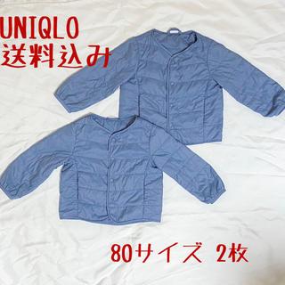 ユニクロ(UNIQLO)の双子 年子 ライトウォーム パデットコンパクト ジャケット(ジャケット/コート)