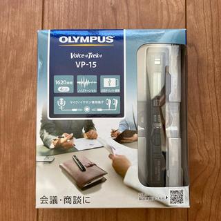 オリンパス(OLYMPUS)のOLYMPUS VP-15 BLK ボイスレコーダー(ポータブルプレーヤー)