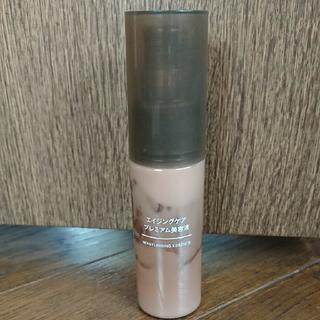 ムジルシリョウヒン(MUJI (無印良品))の無印良品 エイジングケアプレミアム美容液(美容液)