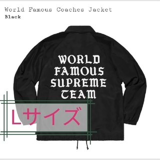 Supreme - Lサイズ supreme World Famous Coaches Jacket