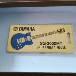 ヤマハ(ヤマハ)のヤマハ 高中モデル ノベルティ(エレキギター)