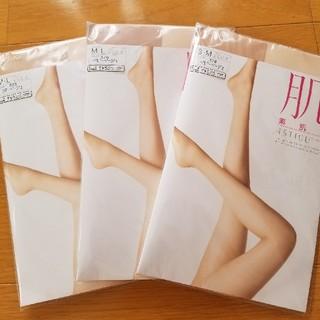 アツギ(Atsugi)のATSUGI アツギ ストッキング 3枚セット(タイツ/ストッキング)