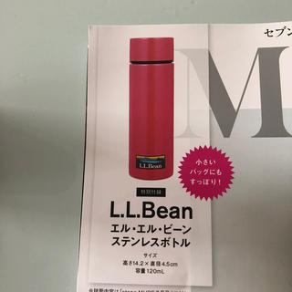 エルエルビーン(L.L.Bean)のオトナミューズ7月号増刊付録 ステレンスボトル(ファッション)