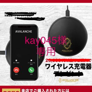 アヴァランチ(AVALANCHE)のAVALANCHE ワイヤレス充電器(バッテリー/充電器)