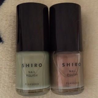 シロ(shiro)のshiro 亜麻ネイル☆限定カラー2本セット(ネイル用品)