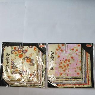 こころのふるさと飛騨路和染千代紙15cm正方形25枚入り1点の価格表示です!新品(その他)