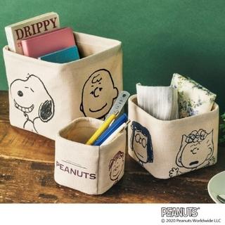 SNOOPY - steady. 3月号♥スヌーピー&フレンズ♥収納ボックス 3個セット