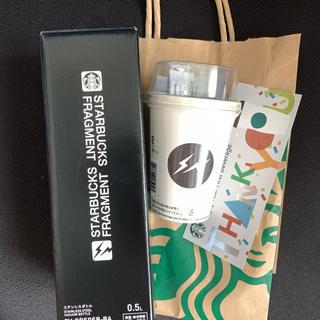 スターバックスコーヒー(Starbucks Coffee)のスターバックス  フラグメント 新品未使用(水筒)
