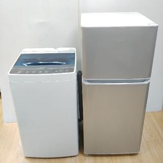 ハイアール(Haier)の冷蔵庫 洗濯機 Haier セット シルバーブルー コンパクトサイズ(冷蔵庫)