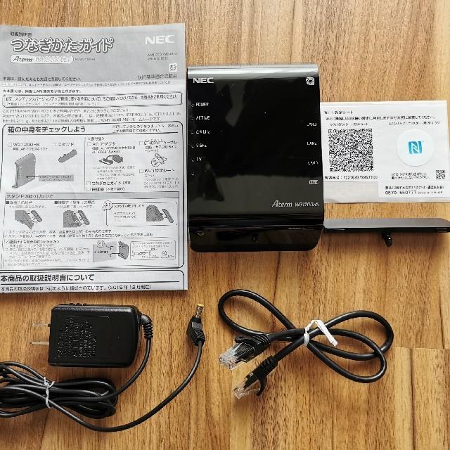 NEC(エヌイーシー)のNEC aterm pa-wg1200hs Wi-Fiルーター 5G対応 スマホ/家電/カメラのPC/タブレット(PC周辺機器)の商品写真