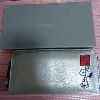 サザビー(SAZABY)のサザビースヌーピー65周年限定長財布(財布)
