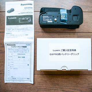 パナソニック(Panasonic)の【新品未使用】LUMIX G9 バッテリーグリップ DC-G9(その他)