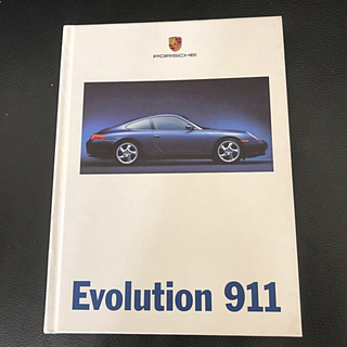 Porsche - ポルシェ 911 ハードカバー カタログ
