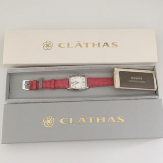 クレイサス(CLATHAS)のCLATHAS クレイサス 腕時計 数量限定 シリアルナンバー付き(腕時計)