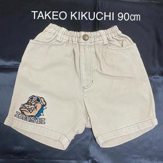TAKEO KIKUCHI タケオキクチ 90センチ 半ズボン 男の子
