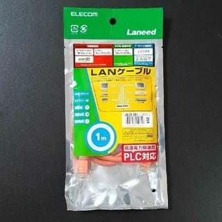 エレコム(ELECOM)のLANケーブル ELECOM LD-CT/DR1(PCパーツ)