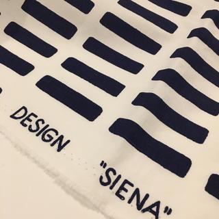 イッタラ(iittala)のartek Siena シエナ 廃盤ネイビー165cm カット生地(生地/糸)