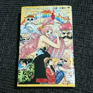 シュウエイシャ(集英社)のONE PEACE ワンピース 漫画 66巻(少年漫画)