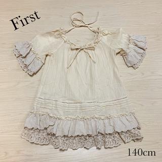 イングファースト(INGNI First)の INGNI First♡140cm(その他)