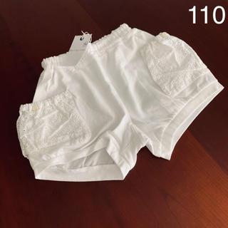 エスティークローゼット(s.t.closet)の⭐️未使用品 リトルエスティーbyエスティクローゼット パンツ 110(パンツ/スパッツ)