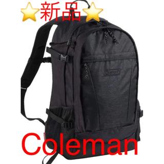 コールマン(Coleman)のコールマン リュック ウォーカー33(バッグパック/リュック)