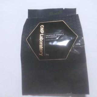 チャアンドパク(CNP)のCNP プロポリスアンプルインクッション ファンデーション レフィル(ファンデーション)